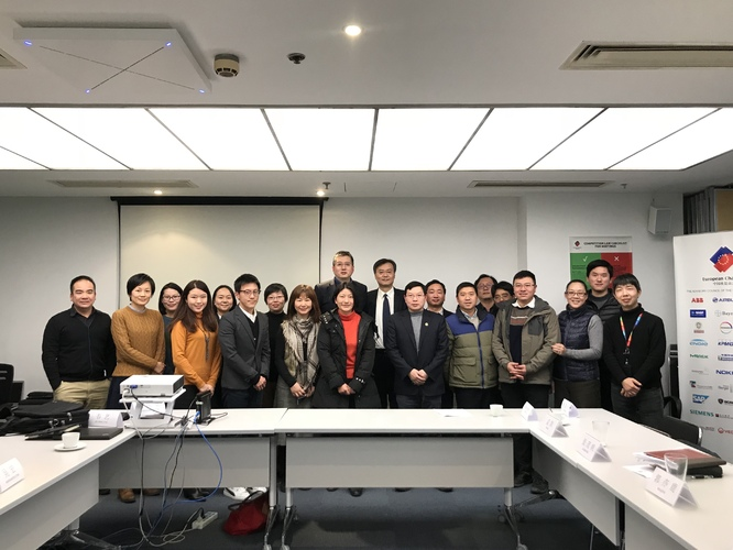 Seminar with Shanghai Municipal Bureau of Quality and Technical Supervision on Standardisation